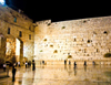 Kotel Rainy Night Reflections