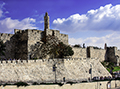 Tower of David Rampart View