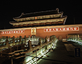 Tiananmen, or Gate of Heavenly Peace at Night