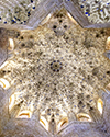 Hall of the Abencerrajes Eight Sided Star in Ceiling