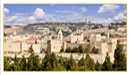 Gallery 1- Jerusalem's Old City Panoramic Images